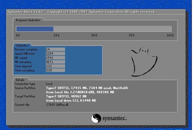 深度技术 Ghost XP SP3 纯净版 v201904