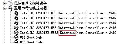 如何在WinXP系统下查看主板是否支持USB2.0
