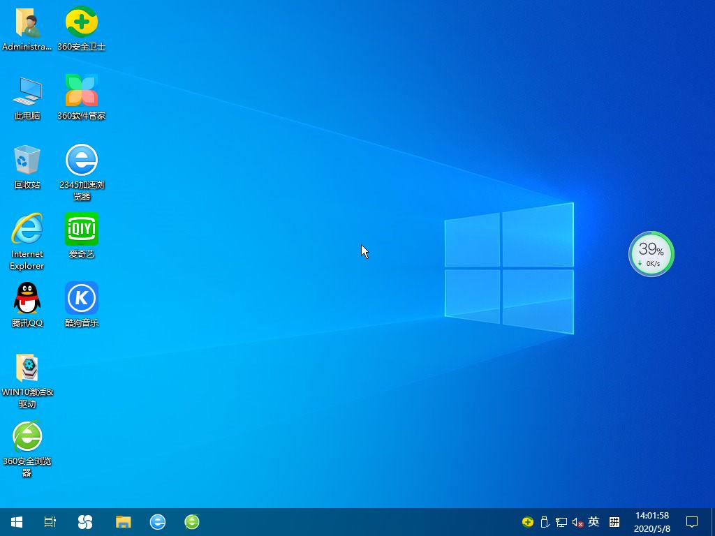戴尔笔记本 Windows10 GHOST 32 专业版 v202101