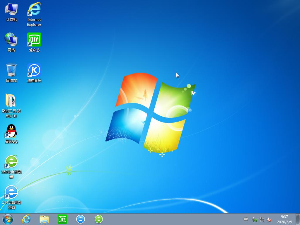 宏碁 Windows7 Ghost 64位 旗舰版 V2020