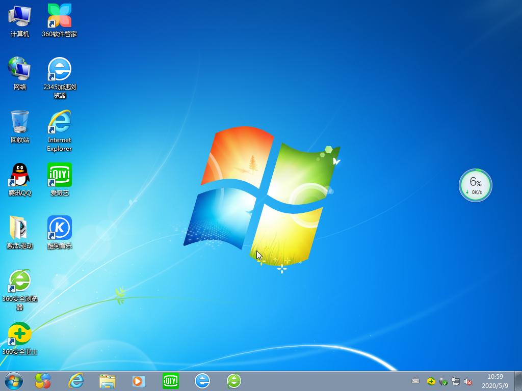 宏碁笔记本 Windows7 Ghost 32位旗舰版 V2020