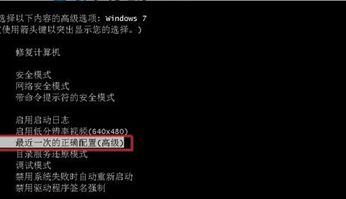 Win7遇到0×0000001E蓝屏代码的解决方法