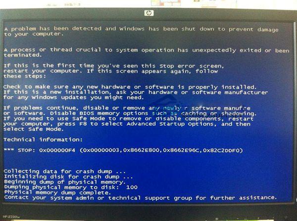 Win7电脑开机自动扫描磁盘时出现蓝屏的解决方法