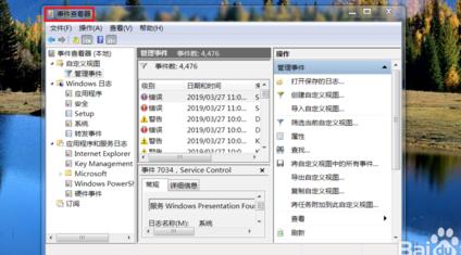 三星笔记本Win7意外蓝屏出现0x0000000A代码的应对措施