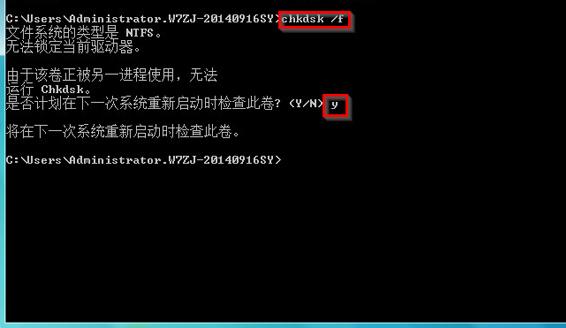 Win7系统遇到蓝屏代码0×00000023的解决方法