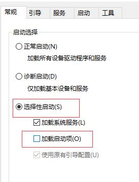 Win7遇到蓝屏错误代码0x000000001e怎么处理?