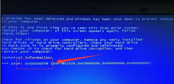 电脑公司Win7遇到蓝屏代码0x0000007B怎么办?