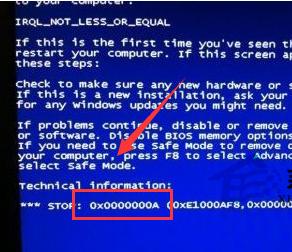 XP蓝屏提示代码0X0000000A的解决措施