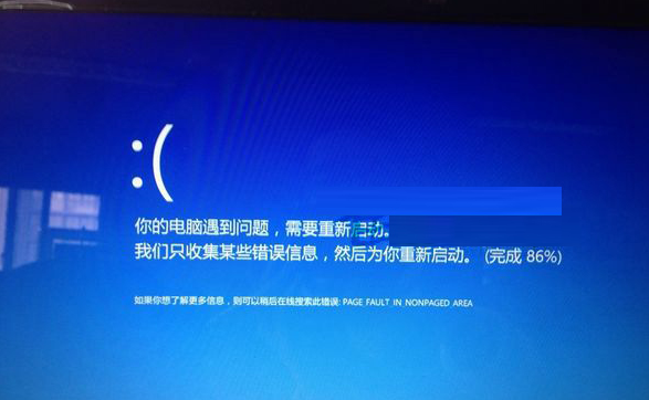 Win8蓝屏提示page fault in nonpaged area的解决方法