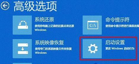 图解win8.1系统蓝屏问题的解决方法