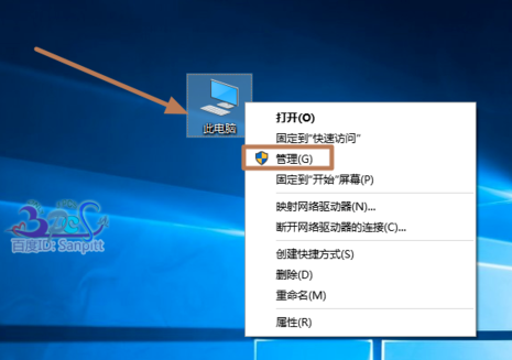 win10蓝屏出现KERNEL SECURITY CHECK FAILURE怎么办