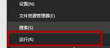 win10玩LOL卡死蓝屏怎么办