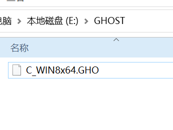 one key Ghost备份系统