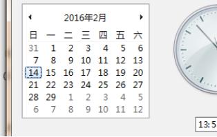 windows7系统怎么查看系统使用记录 怎么使用软件查看win7激活状态