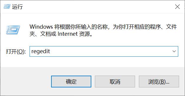 Windows系统注册表备份和还原的教程