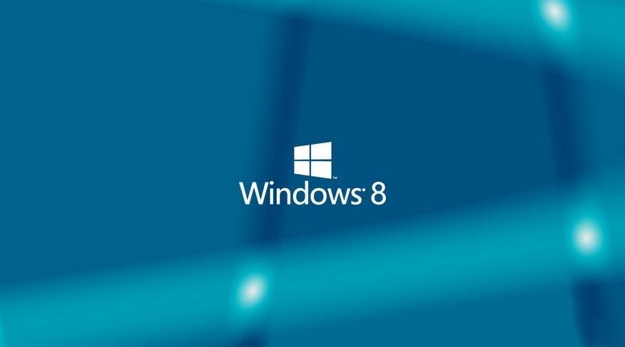 Windows 8 Enterprise (x64) - DVD (Chinese-Simplified)