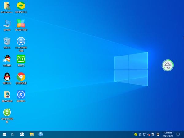 ThinkPad Win10 Ghost 2004 64位 专业版 v202005