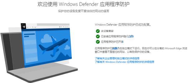 Windows 10 (consumer editions), version 1903 (x86)