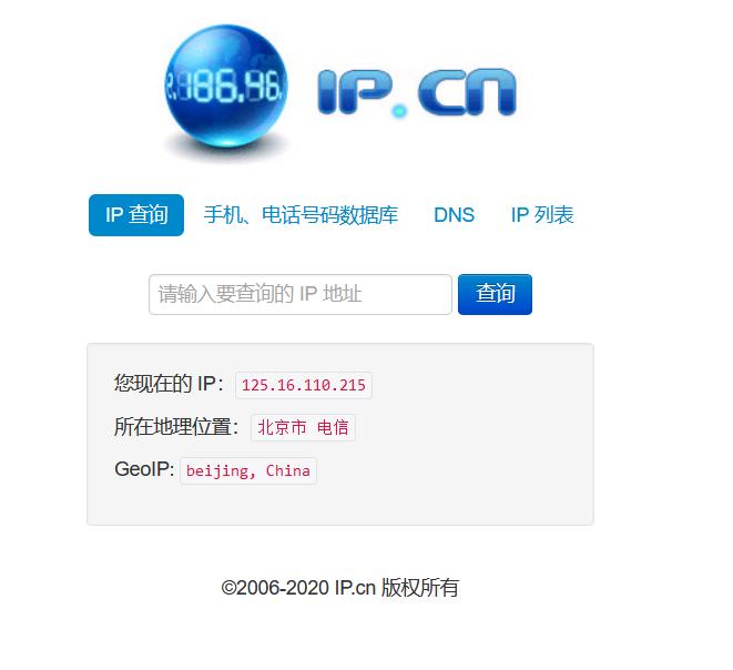 win7系统用命令查看本机IP地址的方法
