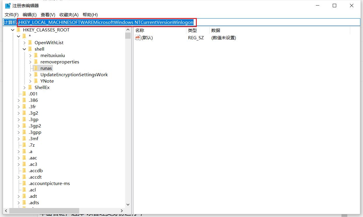 """win10系统弹出""""windows找不到文件请确定文件名是否正确后,再试一次""""的解决方案"""