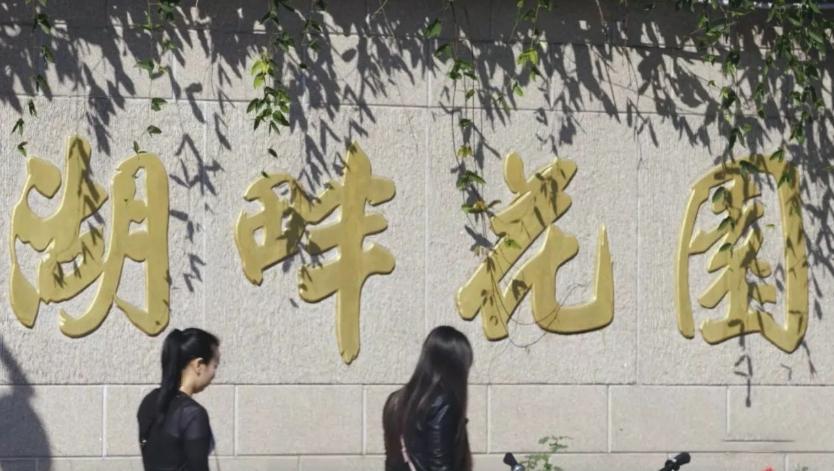 1999年马云辞去公职回到杭州带领十八罗汉创建阿里巴巴