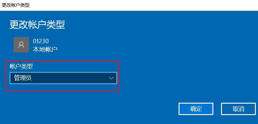 win10系统点击我的电脑—属性打不开的解决办法