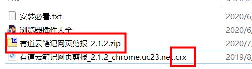 360安全浏览器插件(uc电脑园插件频道资源)安装方法