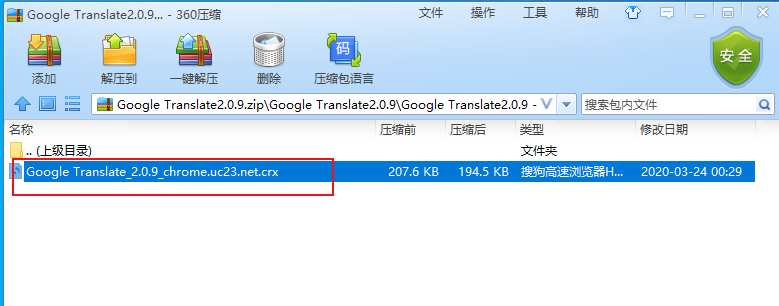 谷歌浏览器插件(uc电脑园插件频道资源)安装方法