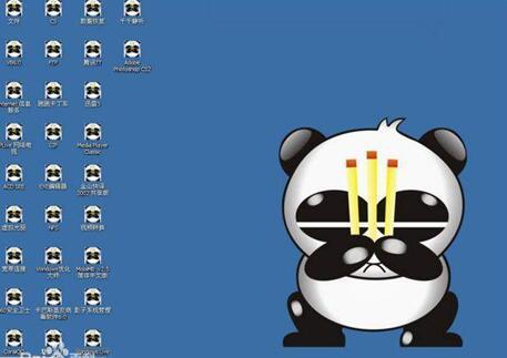 熊猫烧香是在2006年10月16日由25岁的湖北人李俊编写
