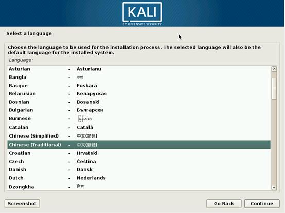 Kali Linux 64-Bit (Installer)