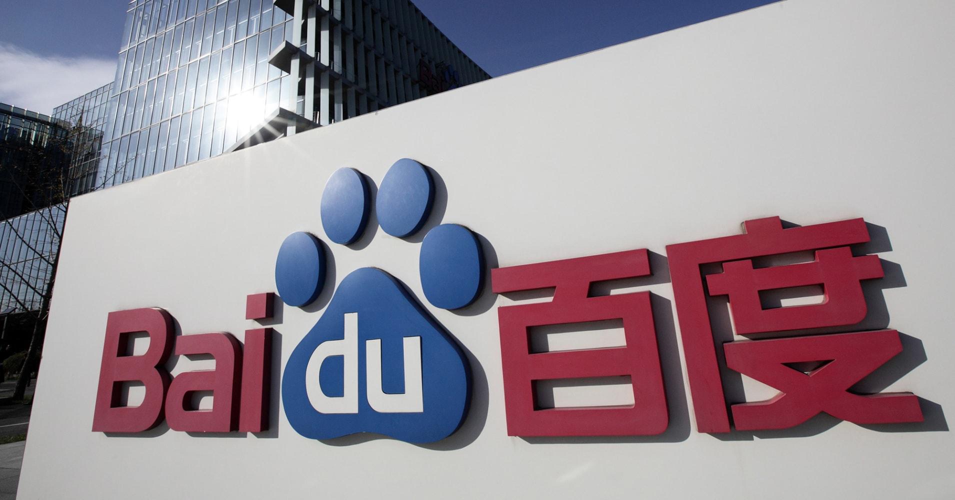 #互联网历史全知道#细数中国互联网当下的十大公司