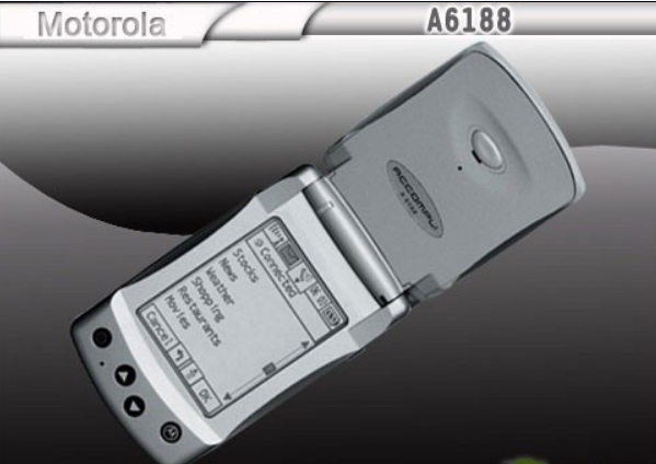 摩托罗拉天拓A6188,上市于1999年,全球第一部智能手机