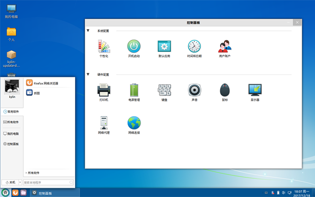银河麒麟社区服务器版4.0.2-SP2
