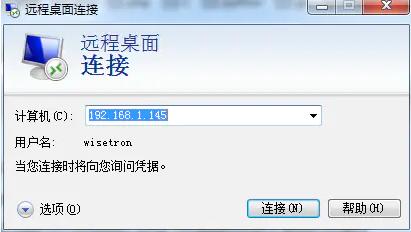 银河麒麟4.0.2安装教程-电脑系统安装手册