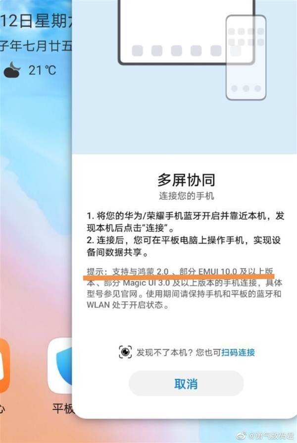 【今天整了啥活】0914 win10推出UWP系统更新应用 百度推出新耳机