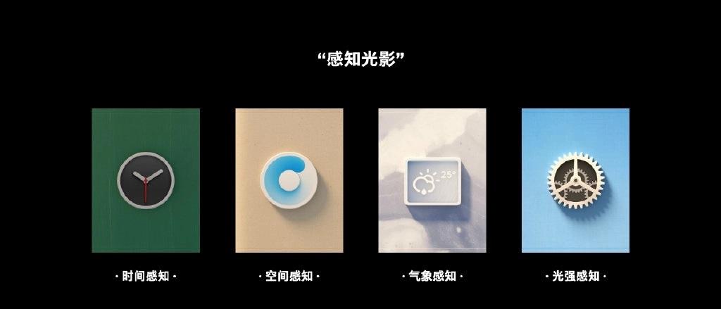 【今天整了啥活】1021 Win10 20H2发布  DJI Pocket 2发布2499起