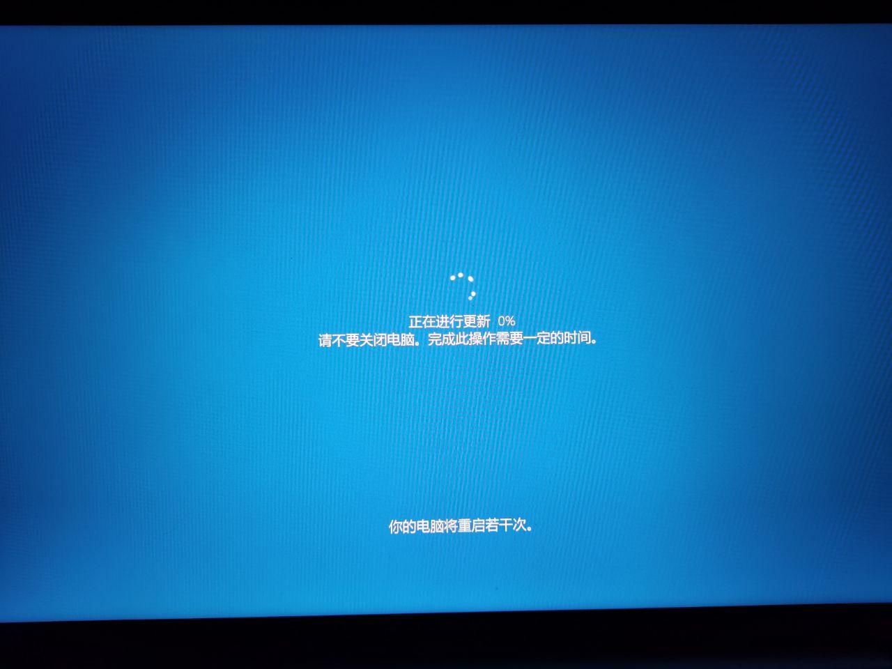 升级Windows10 20H2 版本(2020年10月版)的二种办法