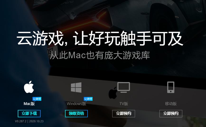 【今天整了啥活】1026 21H2即将上台 Chrome OS暗黑模式