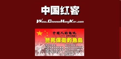 中国著名黑客攻击事件 _ 著名的黑客事件你都知道那些