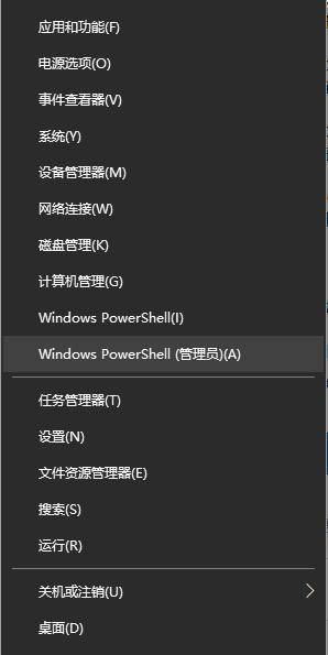 电脑无法播放声音,错误码0x80070776