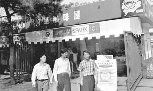 【懂史帝】本周历史看点(10.15-10.21)Intel 4004、中国第一家网吧