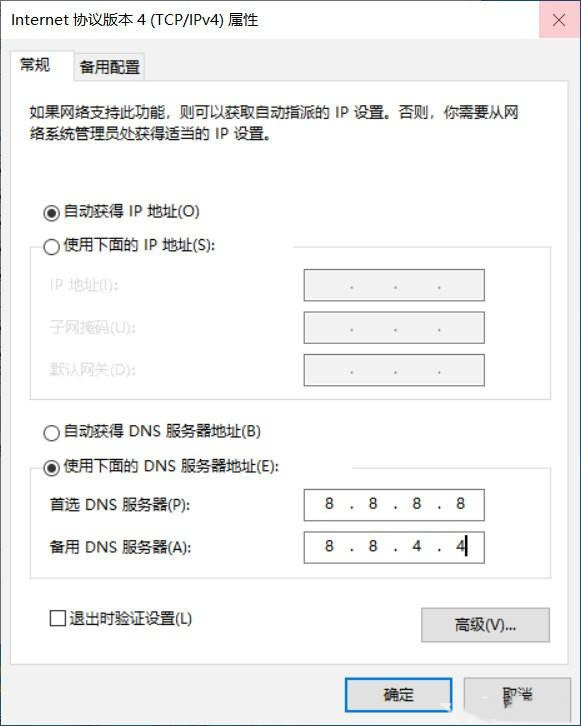Windows10 20H2无法安装更新的解决方法