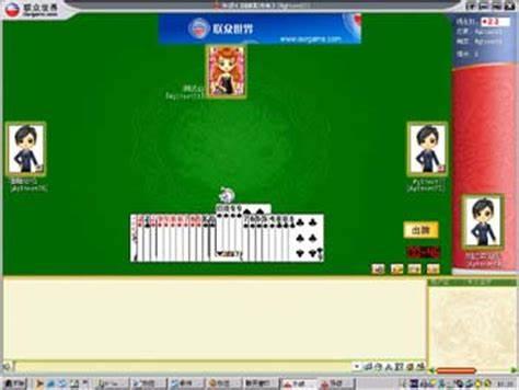 1998年,联众在北京成立,中国棋牌网络游戏的开创者