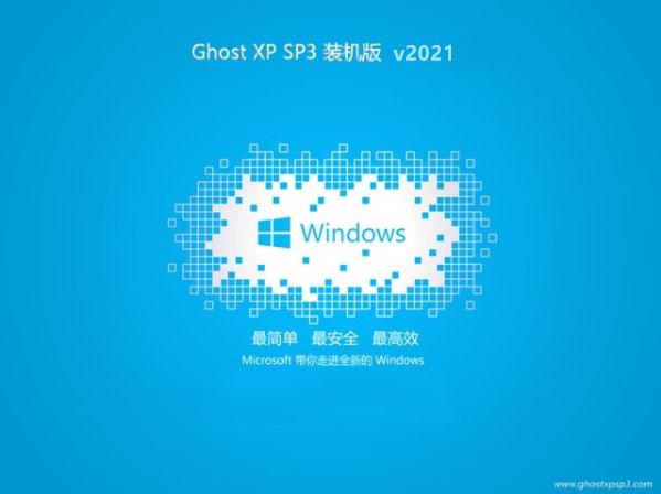 大地系统 GHOST XP SP3 V202102