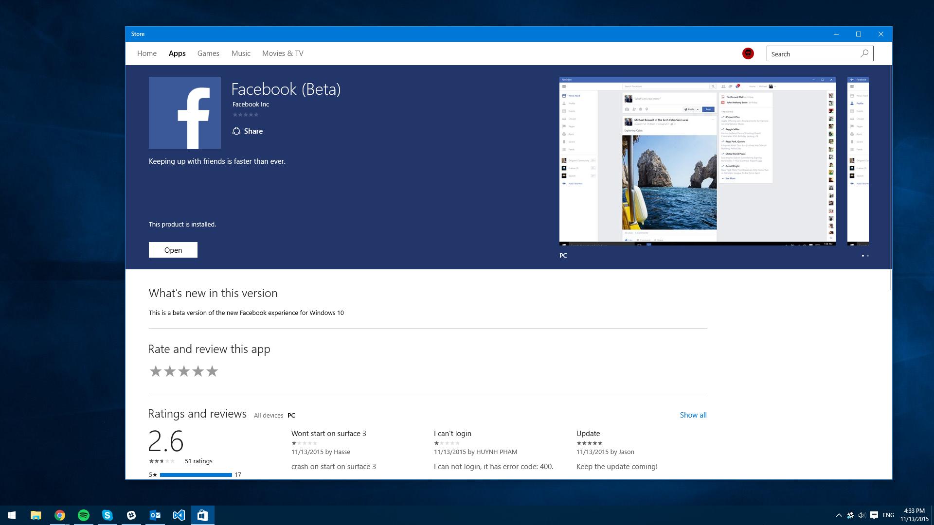 Windows 10 Facebook App作为PWA返回Microsoft Store App Store