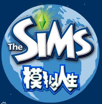 EA于2000年2月4日发行了模拟人生
