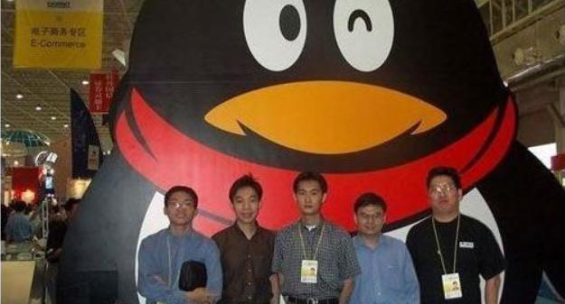 1998年,马化腾、张志东、许晨晔、陈一丹、曾李青等五人创办腾讯公司