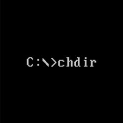 chdir (变更目录命令)
