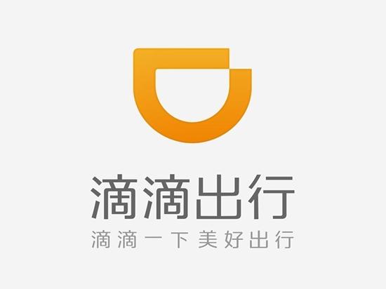 2012年,程维推出滴滴打车