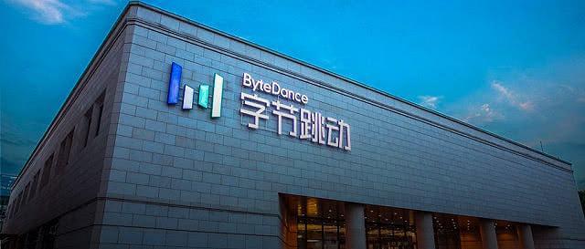 2012年3月9日,张一鸣成立字节跳动科技有限公司